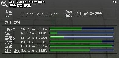 060104-01.jpg