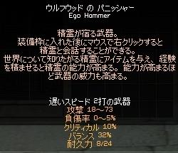 060104-02.jpg