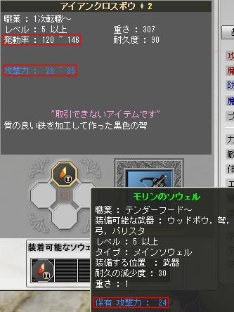 060719-21.jpg