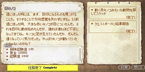 060729-17.jpg