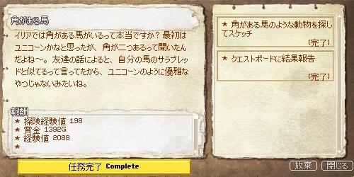 060729-21.jpg