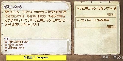 060808-13.jpg