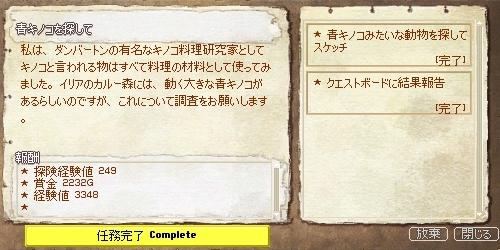 060808-14.jpg