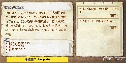 060808-16.jpg