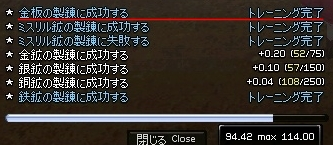 060920-03.jpg
