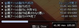 060920-06.jpg