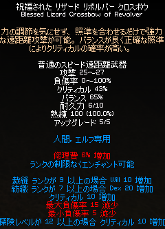 070714-01b.png