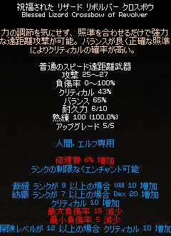 070714-01bq.png
