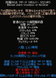 070714-01bq5.png