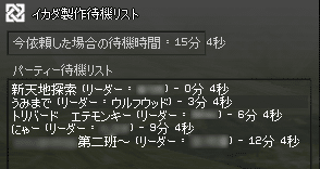 070930-12q.png