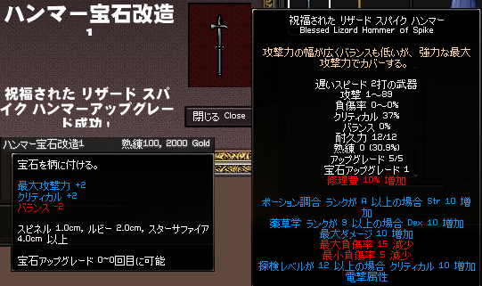 080629-13q.png
