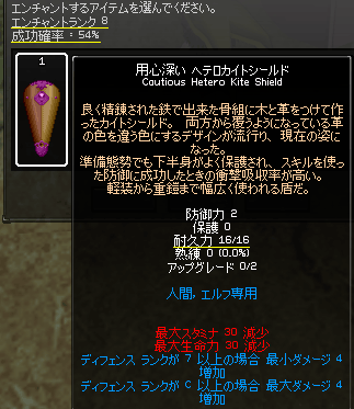 080822-13q.png